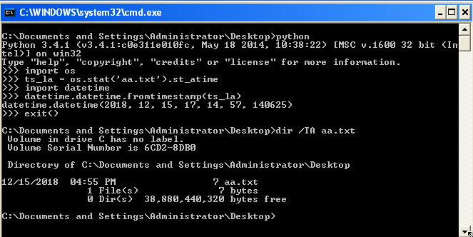 The (in)consistency of last access timestamps – My DFIR Blog
